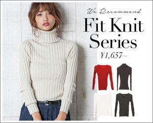 fitknit series