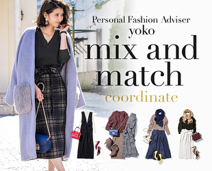 yoko's mix and match