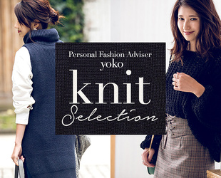 yoko knit selection