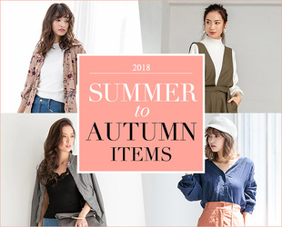 SUMMER to AUTUMN ITEMS