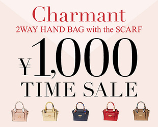 charmant bag 70%OFF time sale