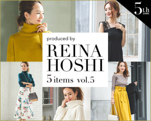 produced by REINA HOSHI vol.5