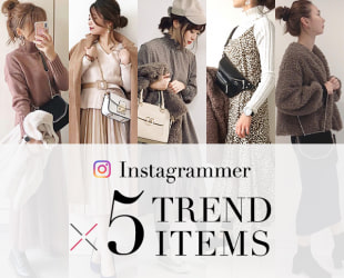 Instagrammer × 5 TREND ITEMS