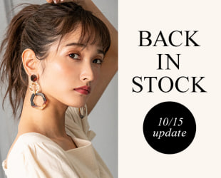 BACK IN STOCK 3/26 update