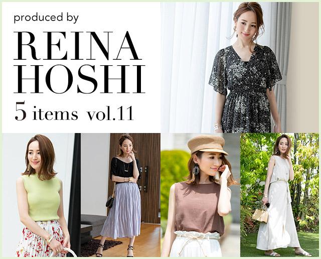 557b3fc41af0 produced by REINA HOSHI vol.11